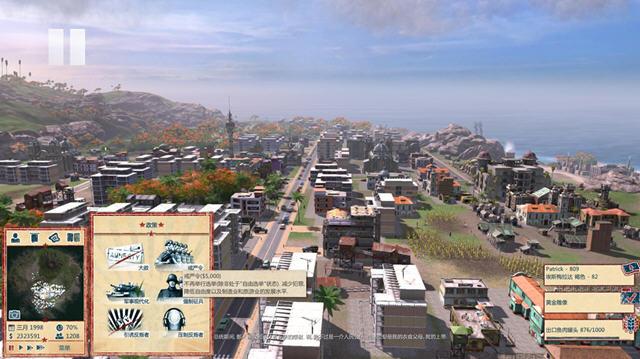 海岛大亨4中文免安装版截图4