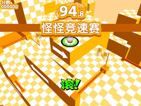 电动仓鼠球(Zhu Zhu Pets)中文汉化硬盘版截图4