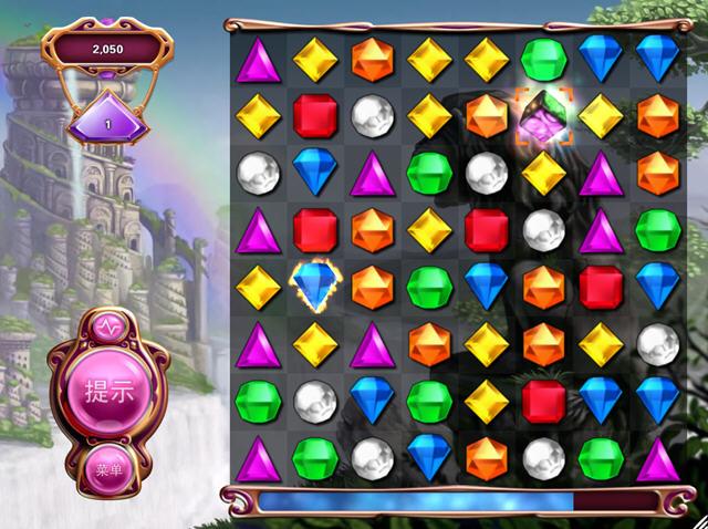 宝石迷阵3(Bejeweled 3)中文汉化硬盘版截图3