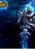 巫妖王之怒V1.29_最终决战