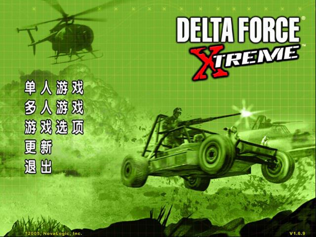 三角洲特种部队7:终极目标中文版截图0