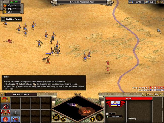 帝国时代3:民族的崛起截图2