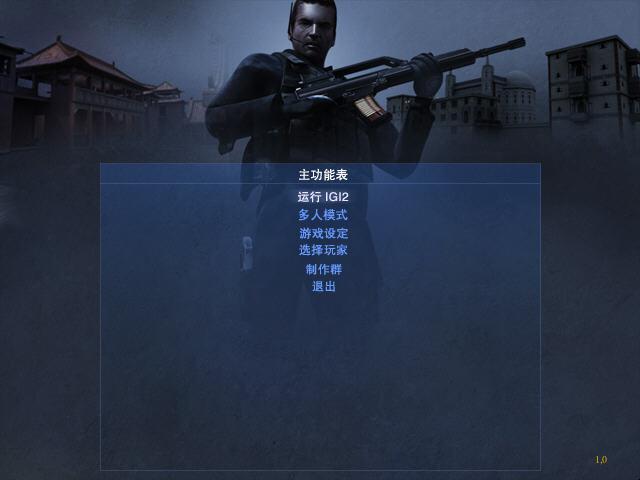秘密潜入3:军人机密中文硬盘版截图4