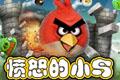 愤怒的小鸟:2012季节版中文汉化硬盘版
