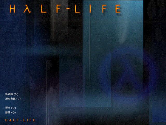 半条命:蓝色沸点中文整合硬盘版截图4