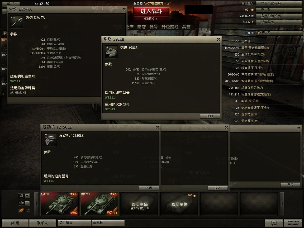 坦克世界WZ111重裝甲與快速突擊駕馭指南