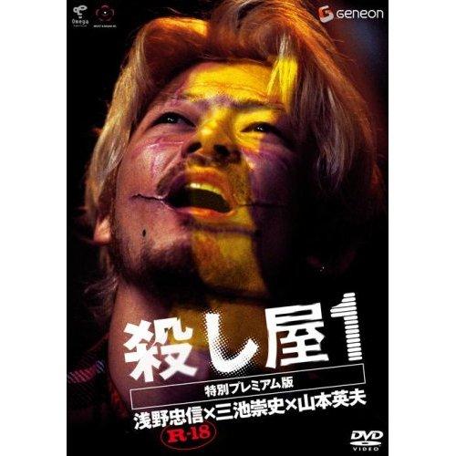 全球20部禁播电影一览 日本片最无下限