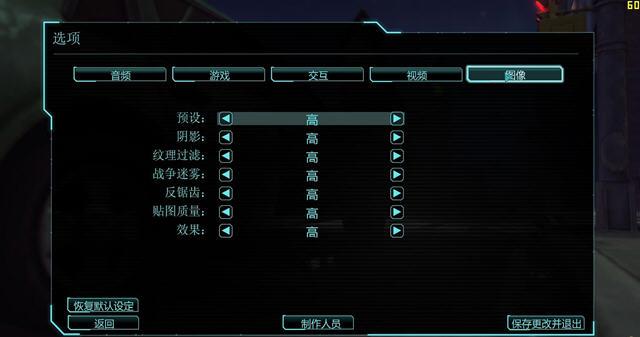 幽浮:未知敌人中文绿色版截图0