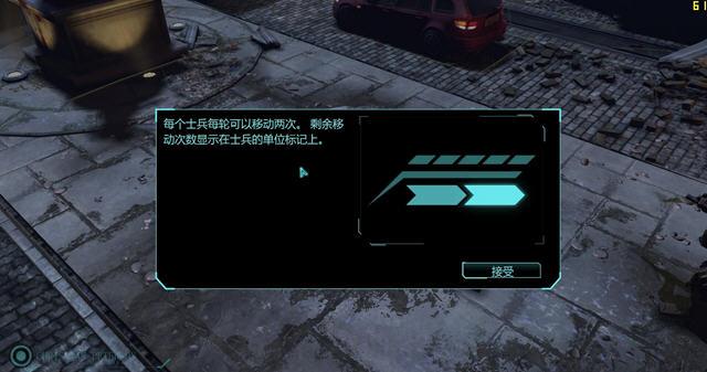 幽浮:未知敌人中文绿色版截图1