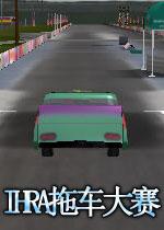 IHRA拖车大赛英文硬盘版