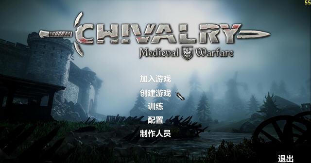 骑士:中世纪战争中文汉化版截图0