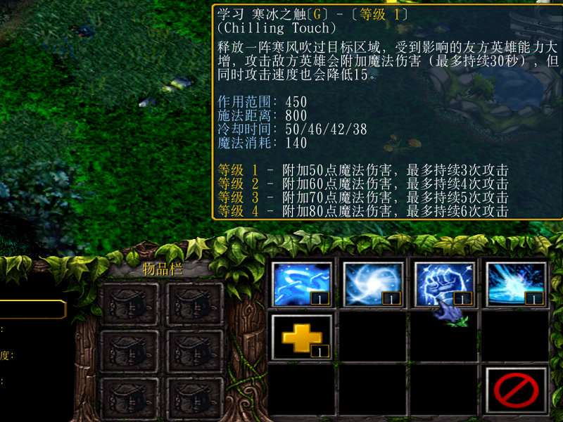 跪求DOTA AI地图 dota6.72ai中文版地图 和dota imba ai 地图 ...