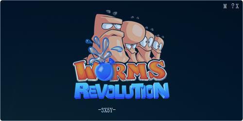百战天虫:革命修改器