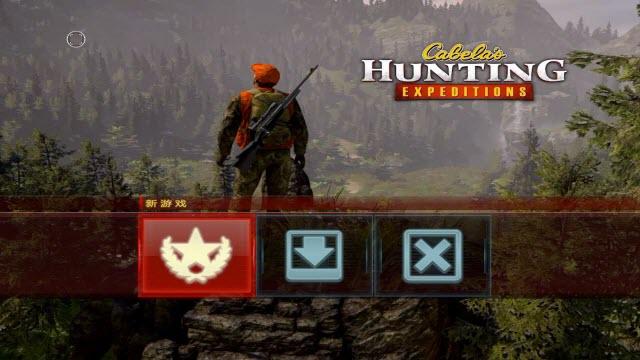 坎贝拉狩猎探险正式破解版截图0