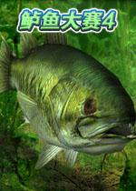鲈鱼大赛4