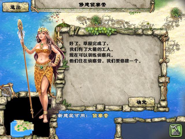 图腾 黄金版/图腾部落黄金版(Totem Tribe Gold)英文硬盘版...