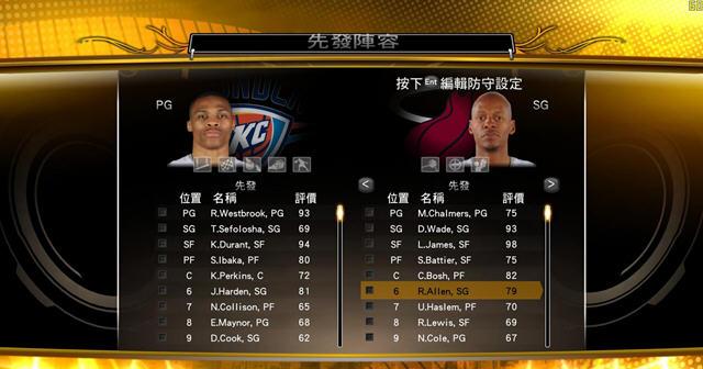 NBA2K13截图3