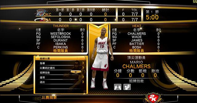 NBA2K13截图4