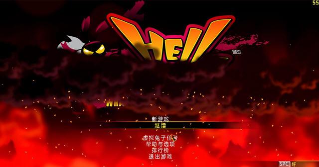 哦耶!愤怒的死亡兔子中文免安装版截图0