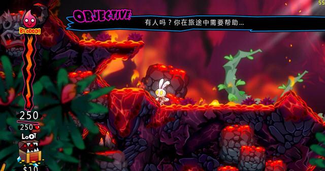 哦耶!愤怒的死亡兔子中文免安装版截图2