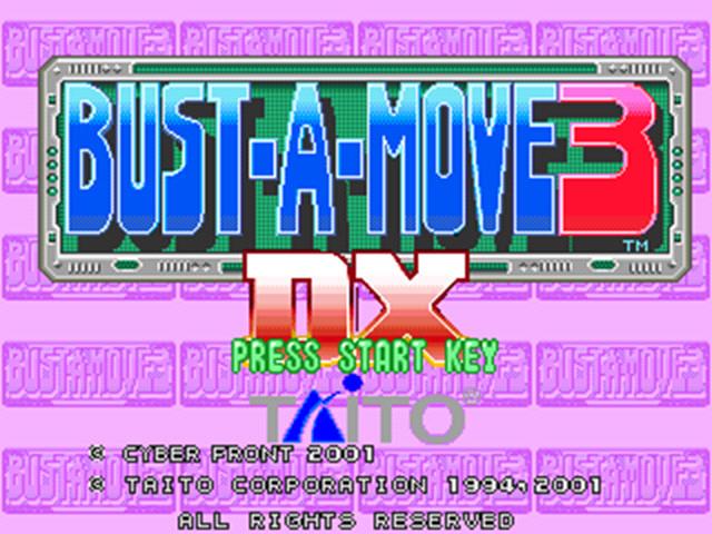 泡泡龙3DX(经久不衰的休闲小游戏)截图3