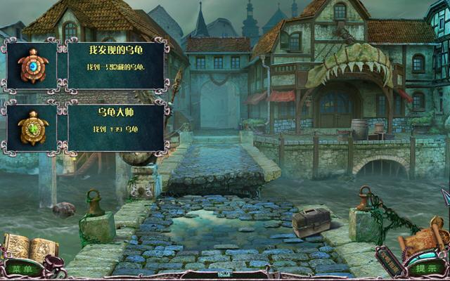 古人之谜2:黑水的诅咒(巨大海洋怪物袭击城镇)截图1