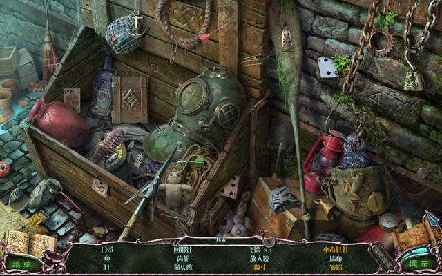 古人之谜2:黑水的诅咒(巨大海洋怪物袭击城镇)截图2
