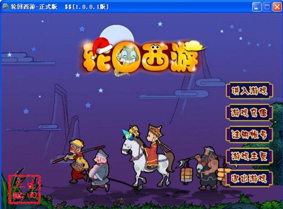1.24e升级包_生化危机7DLC扩展包[3DM]下载-乐游网游戏下载