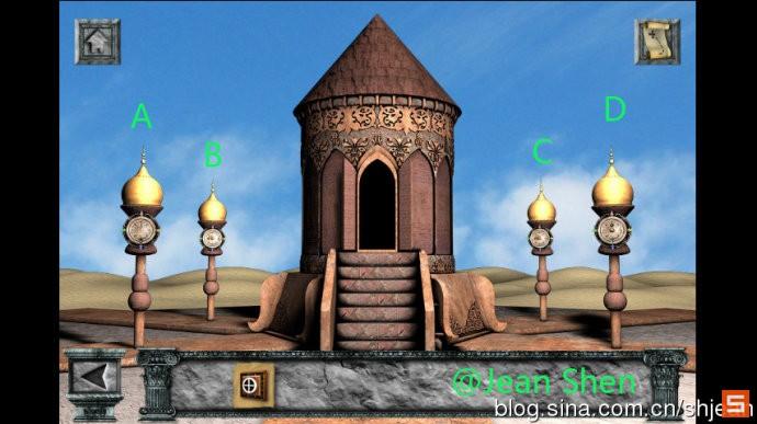 圆柱体图形王国