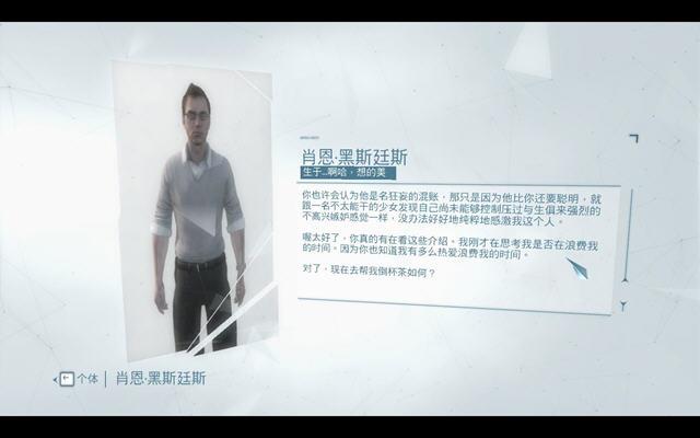 刺客信条3多国语言切换器[预约]截图3