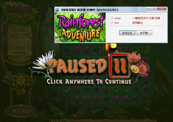 雨林冒险修改器+2
