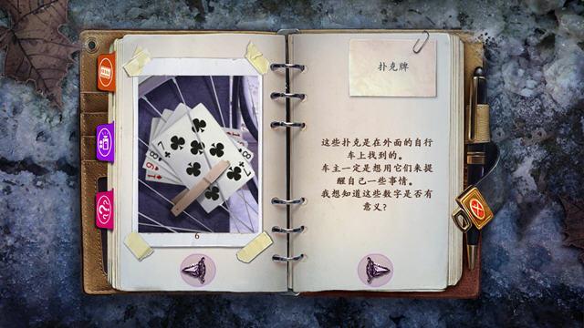 丹娜金士顿的小说:奥地利安魂曲中文典藏版截图0