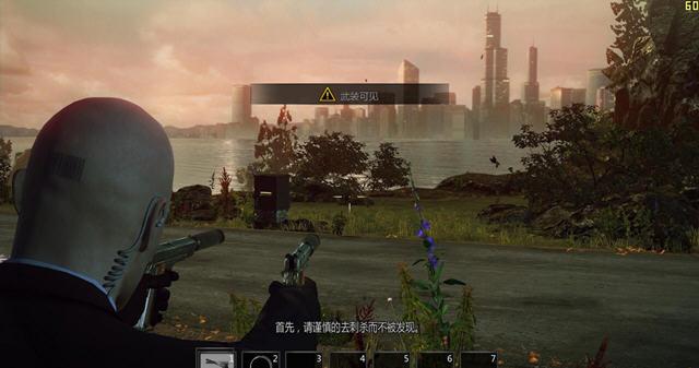 杀手5:赦免PC中文版截图1