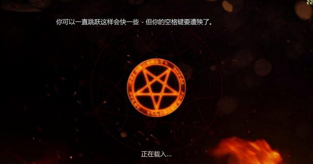 斩妖除魔:地狱诅咒正式破解版截图1