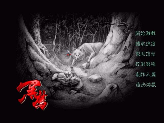黑鹰传奇(冷血杀手追寻身世之谜)截图2