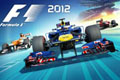 F1 2012免安装破解版