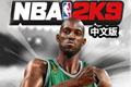 NBA 2k9中文免安装版