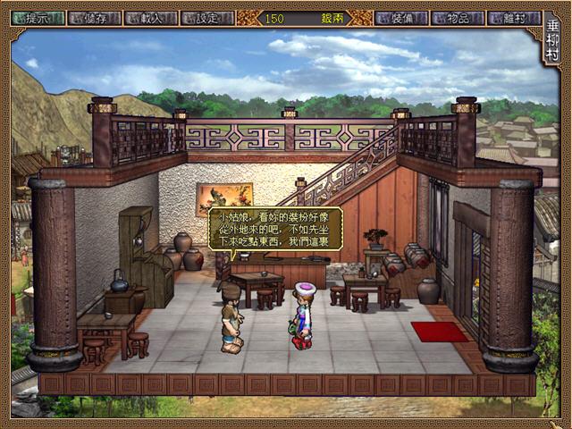 叮铛五福星(卡通风格国产RPG)截图0