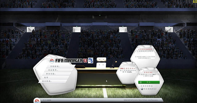 fifa足球经理13汉化补丁3DM截图0