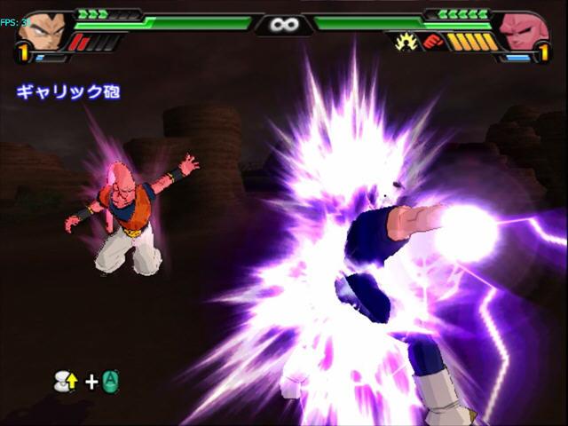 龙珠Z电光火石3(自带Wii模拟器完美模拟)截图1