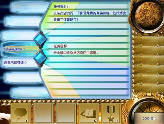 东方年代记:双姬蓬莱物语截图3