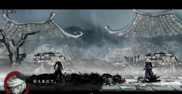 雨血前传:蜃楼截图3