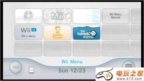 WiiU玩Wii游戏破解图文教程