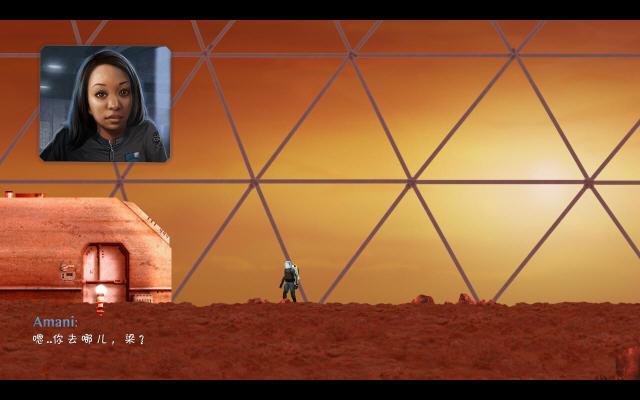 火星漫步中文汉化版截图1
