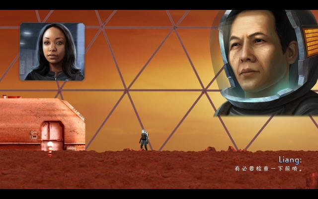 火星漫步中文汉化版截图2