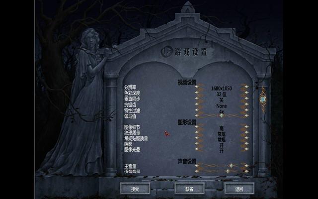 吸血鬼:起源截图3