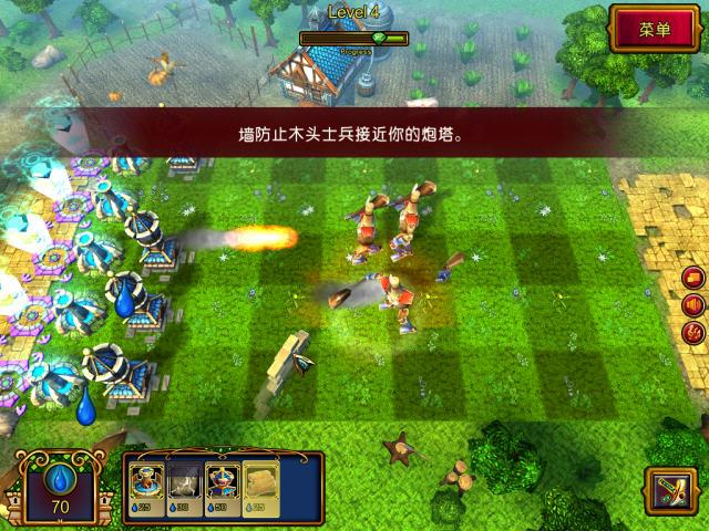奥兹塔防/塔防之绿野仙踪中文汉化版截图1