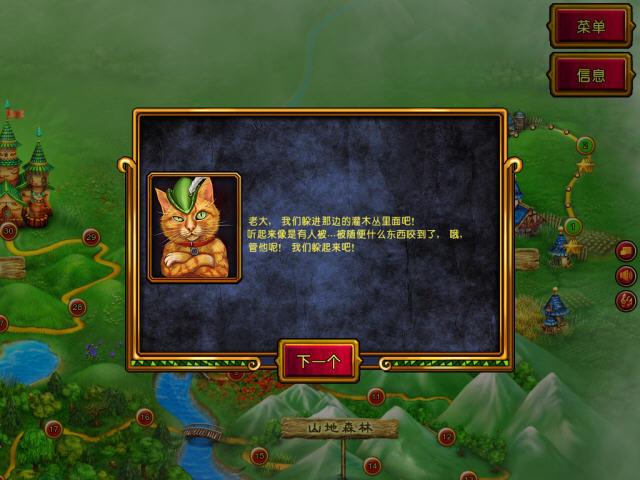 奥兹塔防/塔防之绿野仙踪中文汉化版截图2