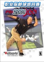 ��I保�g球巡回�2001