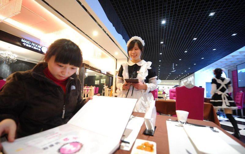 女仆餐厅_北京女仆餐厅_春暖女仆诱惑原创